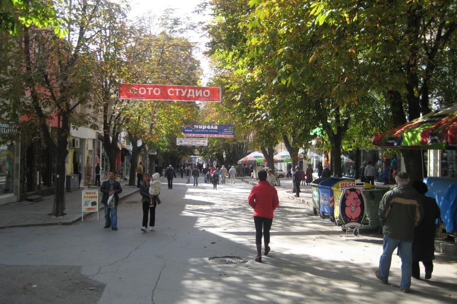 Fußgängerzone in Sandanski